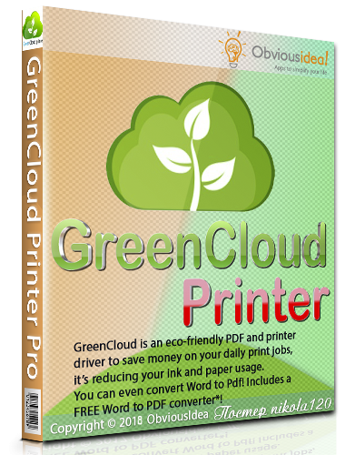 GreenCloud Printer Pro 7.8.5 (2018) РС