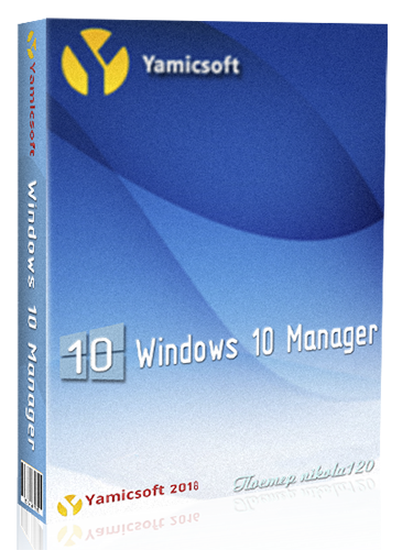 Windows 10 Manager 2.3.1 Final (2018) РС