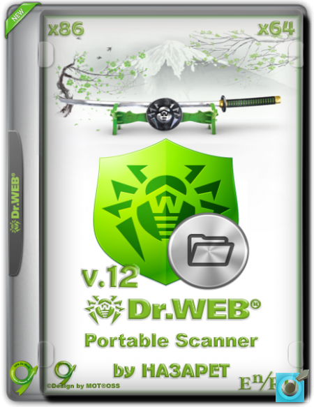 Dr.Web 6 Scanner 12.1 [Revision 01.10.2017] (2017) PC от HA3APET