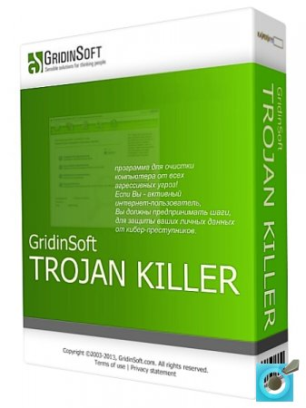 GridinSoft Trojan Killer 2.0.95 (2019)