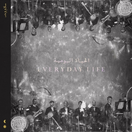 Coldplay - Everyday Life [Japanese Edition] (2019) MP3