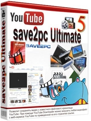 save2pc Ultimate 5.5.9.1596 (2020) PC