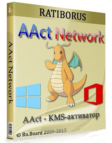 AAct Network 1.1.9 (2020) | Portable by Ratiborus