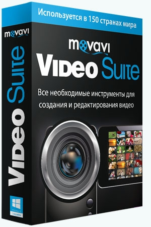 Movavi Video Suite 21.0.0 (2020) PC